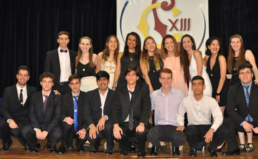 2015 - Colegio León XIII